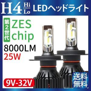 H4 LED ヘッドライト (Hi/Lo) LUMILEDS製 ZESチップ(第2世代)8000LM 6500K 9V-32V ledヘッドライト h4 12V 24V H4 LED バイク トラック 1年保証 送料無料|sealovely777