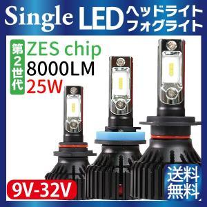 LED ヘッドライト フォグランプ H7 H8/H11 HB3 HB4 PSX24W PSX26W LUMILEDS製 ZESチップ(第2世代)8000LM 6500K 9V-32V 12V 24V LED バイク トラック 車検対応 sealovely777