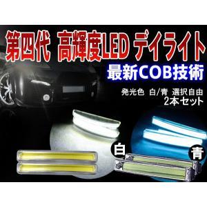 激光LEDデイライト led 高輝度COB面発光デイライトホ...