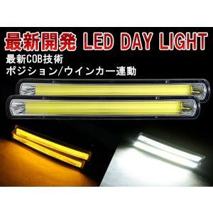 LEDデイライト led 高輝度COB面発光デイライト 2本...