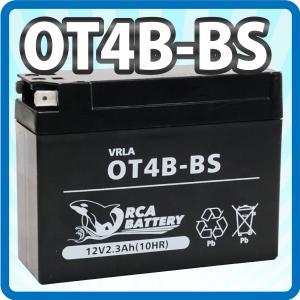 新品 バイクバッテリーYT4B-5(CT4B-5 YT4B-BS)保証付 ジョグ 3KJB 3YK ...