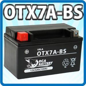 バイク バッテリーYTX7A-BS(CTX7A-BS GTX7A-BS FTX7A-BS互換)充電済 高品質 1年間保証付|sealovely777