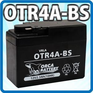 高品質 新品 バイクバッテリー YTR4A-BS モンキー ゴリラ カブ  1年間保証付|sealovely777