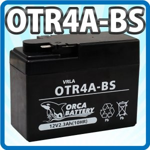 高品質 新品 バイクバッテリー YTR4A-BS ライブDIO AF34 AF35 1年間保証付|sealovely777