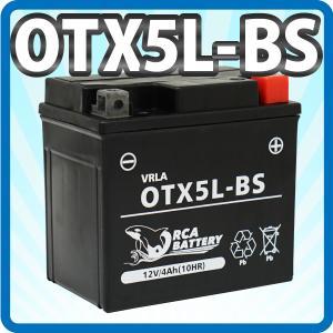 新品 バイクバッテリー YTX5L-BS リード100 スペイシー100  1年間保証付|sealovely777