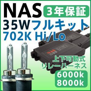 ホンダ・コンチェルト・ビート 35w極薄型 H4H 702kキットHIDキット 6000k 8000k LED無料進呈 sealovely777