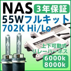ホンダ・コンチェルト・ビート 55w極薄型 H4H 702kキット リレーハーネスヘッドライトHIDキット 6000k8000k 3年保証 LED T10無料進呈 sealovely777