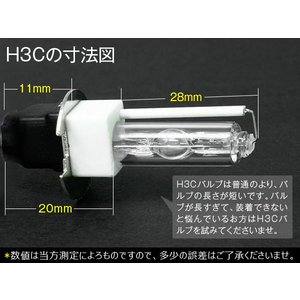 hidヘッドライト フォグランプ 55W極薄安定型バラストHIDキット※H3Cキット6000k8000k 保証付|sealovely777|02