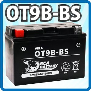 バイクバッテリーCT9B-4 グランドマジェスティ 一年保証 sealovely777