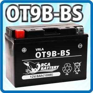 充電済み バイク バッテリー YT9B-BS マジェスティ SG03J TMAXSJ02JSJ04J 一年保証|sealovely777