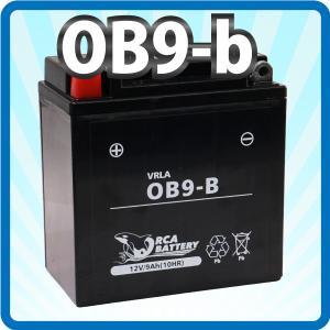 バイク バッテリー YB9-B (SB9-B GM9Z-4B BX9-4B FB9-B) 互換 新品 sealovely777