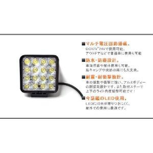 48W LED作業灯 16発 白ホワイト 広角LEDワークライト建設機械/作業車/船舶 角型 12v/24v兼用 1年保証|sealovely777|02