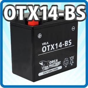 バイク バッテリーYTX14-BS (CTX14-BSFTX14-BS) 保証付 充電済み|sealovely777