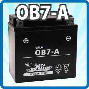 バイクバッテリー YB7-A K50 K50GD K90 K90D GT380 GN125E 充電済...