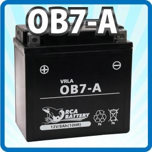 バイク バッテリー YB7-A GN125 NF41A GS125 NF41B ZX7-A 充電済 ...
