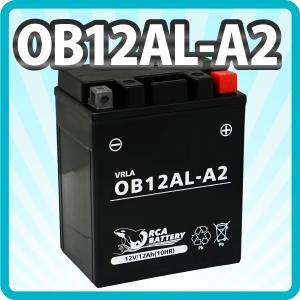 新品バイクバッテリーYB12AL-A2 CBX400 CBX650 カスタム NC11 RC13  1年保証|sealovely777