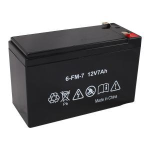 在庫処分 VRLA 制御弁式 UPSバッテリー 12V7AH 無停電電源装置|sealovely777|02