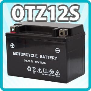 バイクバッテリーYTZ-12Sシャドウ750 フォルツァ X MF06 MF08 1年間保証|sealovely777