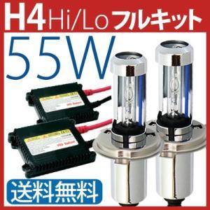 HIDキット h4キット 55w極薄型 H4Hi/Loスライド式HIDキット2206 リレーレス/リレーハーネスタイプ選択1年保証 sealovely777