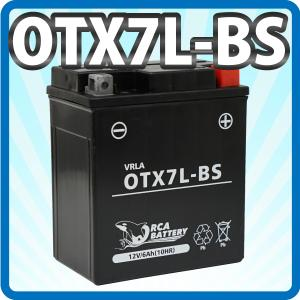 高品質高品質 バイク用バッテリー YTX7L-BS バリオスII JADE