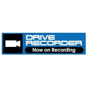 ドライブレコーダー 録画中 クールデザイン ステッカー 各4...