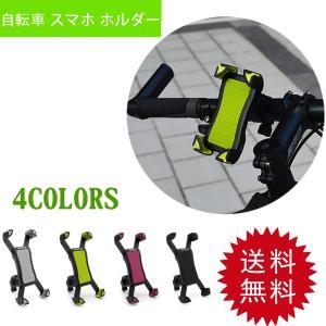 自転車ホルダー スマホホルダー スマホ 自転車 スマホスタンド 360度回転 多機種対応 iphone iphoneX Andriod ホルダー 日本語説明書 送料無料