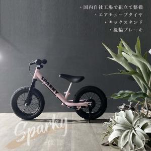 ペダルなし自転車 ブレーキ付ゴムタイヤ装備 SPARKY 4色から選べる  バランスバイク searchlight