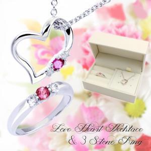 ネックレス リング 指輪 ペンダント ダイヤモンド 誕生日 プレゼント 女性 彼女 ラブ ハート 3ストーン シルバー リング 限定セット 誕生石 ギフト 贈り物|sears-collection