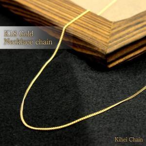 18金 チェーン ネックレス k18 ゴールドチェーン 2面ダイヤカット 喜平チェーン 0.85mm k18 ネックレス 喜平 レディース ネックレス Sears (シアーズ)|sears-collection