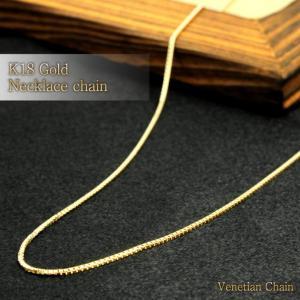 18金 チェーン ネックレス k18 ゴールドチェーン 8面ダイヤカット ベネチアンチェーン k18 ネックレス ベネチアン レディース ネックレス Sears (シアーズ)|sears-collection