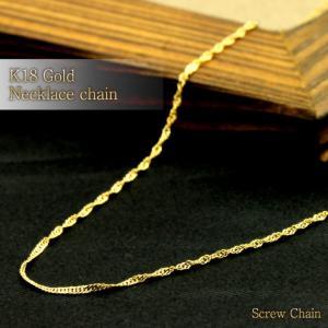 18金 チェーン ネックレス k18 ゴールド チェーン ダブル スクリュー レディース ネックレス チェーン 誕生日 Sears (シアーズ)|sears-collection