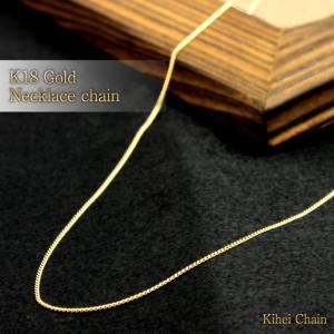 チェーン K18(18金) ゴールドチェーン 2面ダイヤカット 喜平チェーン 0.6mm k18 ネックレス 喜平 レディース ネックレス 女性 誕生日 プレゼント 送料無料