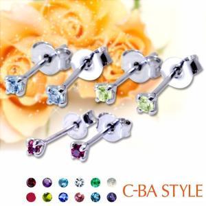 ピアス レディース C-BA STYLE (シーバスタイル) First ファースト  1粒 12 誕生石 ダイヤモンド 送料無料 メール便 sears-collection