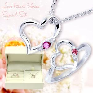 ネックレス レディース リング 指輪 ラブハート セット シルバー ダイヤモンド × 12誕生石 誕生日プレゼント女性 ギフト 贈り物 送料無料|sears-collection