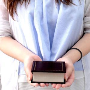 ジュエリーケース ネックレス ペンダント リング 指輪 ピアス ケース 箱 バイブル ブック型 BOX アクセサリー 用品 ga-080 ギフト 送料無料|sears-collection|06