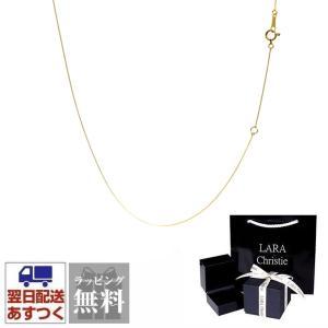 ネックレス チェーン プラチナ ベネチアンチェーン PT850 ゴールド K18 LARA Christie(ララクリスティー) プラチナムコレクション 誕生日|sears-collection