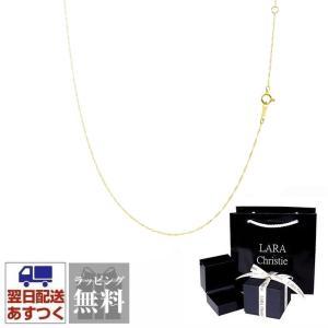 ネックレス チェーン プラチナ スクリューチェーン PT850 ゴールド K18 LARA Christie(ララクリスティー) プラチナムコレクション 誕生日|sears-collection