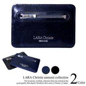 パスケース (コインケース) LARA Christie ララクリスティー samurai|sears-collection