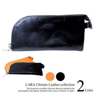 ペンケース LARA Christie (ララクリスティー) ファスナー 栃木レザー 送料無料|sears-collection