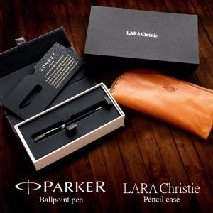 ボールペン PARKER(パーカー) ソネット2016 スリ...