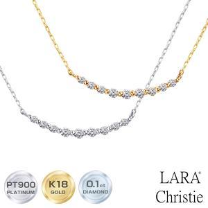 ネックレス レディース ダイヤモンド 0.1ct プラチナ PT900 ゴールド K18 LARA Christie ララクリスティー スマイル ライン 0.1ct ダイヤモンドネックレス|sears-collection