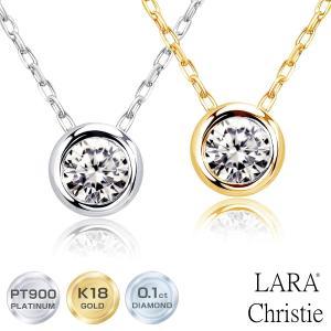 ネックレス レディース ダイヤモンド フクリン 0.1ct プラチナ PT900 ゴールド K18 LARA Christie ララクリスティー サニー 0.1ct ダイヤモンドネックレス|sears-collection