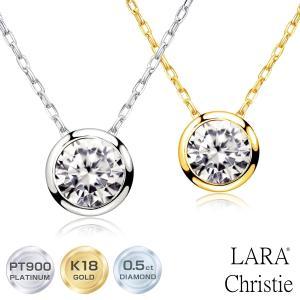 ネックレス レディース ダイヤモンド フクリン 0.5ct 一粒 ダイヤモンド PT900 LARA Christie ララクリスティー PLATINUM プラチナム コレクション 0.5ct|sears-collection