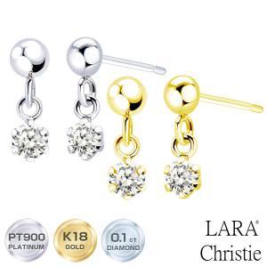 ピアス レディース ダイヤモンド ピアス 0.1ct 2石 ダイヤモンド プラチナ PT900 LARA Christie ララクリスティー PLATINUM プラチナム コレクション 0.1ct|sears-collection