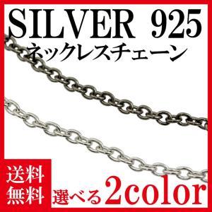 【セール】【在庫処分】チェーン あずきチェーン 40cm/5...