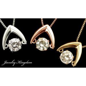 K10ゴールド 天然ダイヤモンド 0.3ct ダンシングストーン ネックレス WG・PG・YG 選べる3カラー 送料込|sears-collection