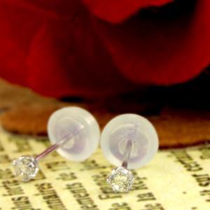 ピアス レディース 誕生日プレゼント 女性 0.1ct 天然 ダイヤモンド PT900 プラチナ ダイヤ ペア 4月 誕生石 送料無料 sears-collection