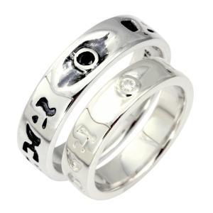 ペアリング リング 指輪 LARA Christie ララクリスティー エターナル PAIR Label r586-p|sears-collection