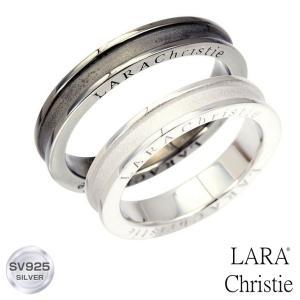 ペアリング リング 指輪 LARA Christie ララクリスティー ネーヴェ PAIR Label r5904-p|sears-collection