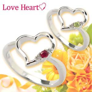 9月限定 ワンコイン お試し リング レディース 指輪 ダイヤモンド  ラブ ハート 12誕生石 送料無料 メール便